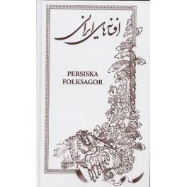 Persiska Folk Sagor (Sv)