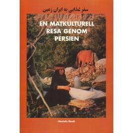 En Matkultuell Resa Genom Persien