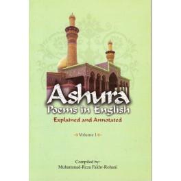 Ashura, Poems i English, Volume 1 (En)