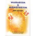 Wahabism & Monotheism (En)