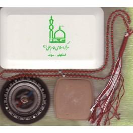 Turba, Radband & Qibla Compass