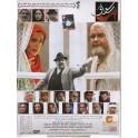 DVD(Fa) Rosvaie