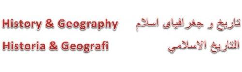 Historia och Geografi